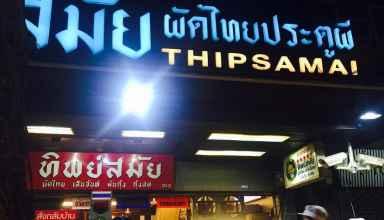 Thipsamai - Authentisches Pad Thai